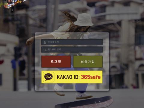 먹튀사이트 나이키 먹튀 nk-321.com 먹튀사이트확정