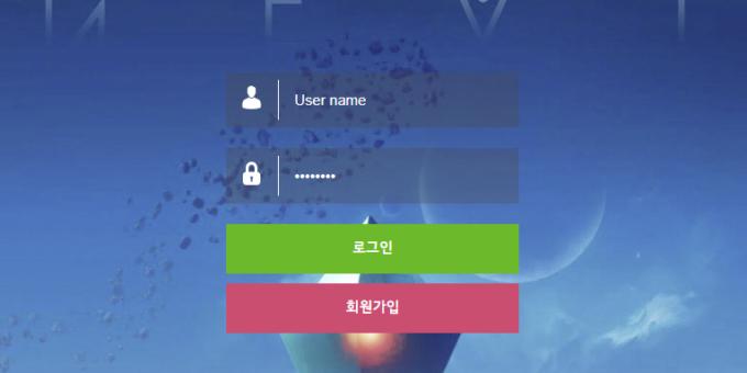 먹튀사이트 넥스트먹튀 n-2019.com 먹튀사이트확정