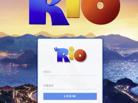 먹튀사이트 리오 rio-st.com먹튀사이트확정