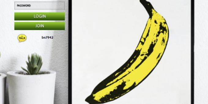먹튀사이트 바나나먹튀 bn-io.com 먹튀사이트확정